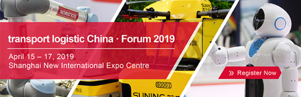 transport logistic China · Forum 2019 | transport logistics