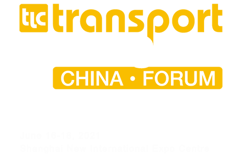 transport logistic China · Forum 2019