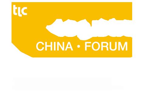 transport logistic China · Forum 2019 | transport logistics